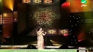Amr Diab Hala Feb Concert 2005 Presentation on Stage