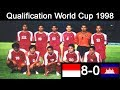 download lagu Indonesia 8-0 Cambodia - Qualification World Cup 1998 (06041997) gratis