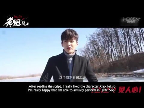 [ENG SUB] 151216 Mr Six Behind The Scenes - Kris Wu Version
