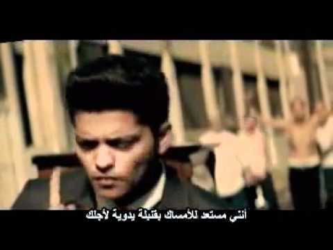 ترجمة أغنية برونو مارس Bruno Mars - Grenade قنبلة يدوية video