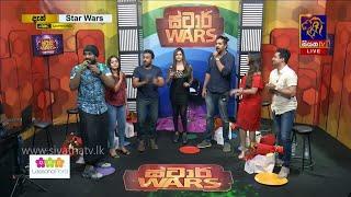 STAR WARS | 06 - 12 - 2019 | SIYATHA TV