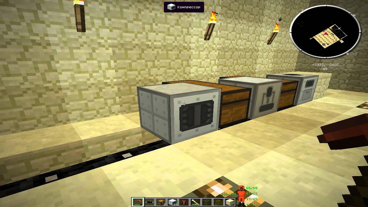 Craft как сделать печку
