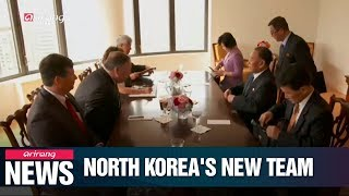 N. Korea's new negotiating team could bring new progress to future denuclearization talks: WP