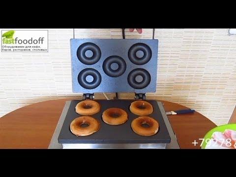 Аппарат для донатсов - пончики без масла