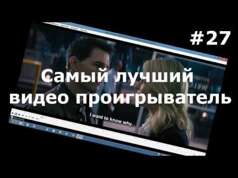 Скачать AVI Media Player на Андроид