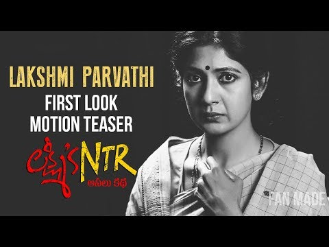 RGV Lakshmi's NTR Movie | Lakshmi Parvathi First Look MOTION TEASER | Yagna Shetty | Fan Made