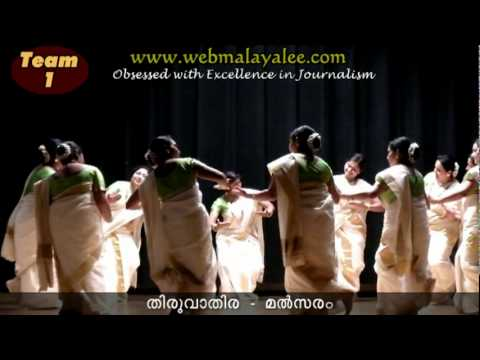 Thiruvathira Competition-video1 video