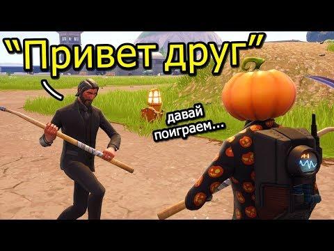 I met a Russian speaking kid on Fortnite... (WE SPOKE RUSSIAN TOGETHER!)
