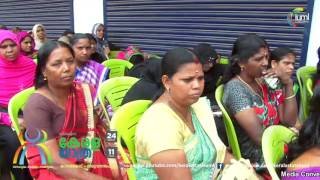 Kunhalikutty daughter wedding