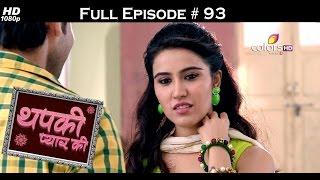 Thapki Pyar Ki - 9th September 2015 - थपकी प्यार की - Full Episode (HD)