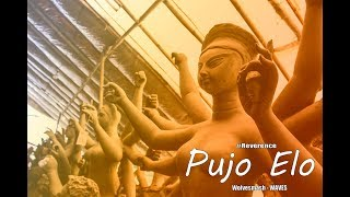 Durga Puja 2017 NEW SONG  - Pujo Elo ~ Reverence - WAVES BAND দুর্গা পূজা