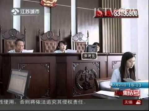 奇闻异事 夫妻自拍艳照:上传网站牟利被判刑 140722