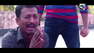 Shudhu Tomar Jonno (Part 2) শুধু তোমার জন্য | Bangla New Natok 2015 | Suranjoli