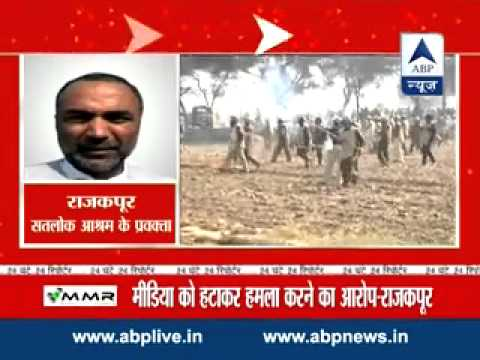 'Godman' Rampal row l Police have been attacking children and women, claims Ashram's spokesperson
