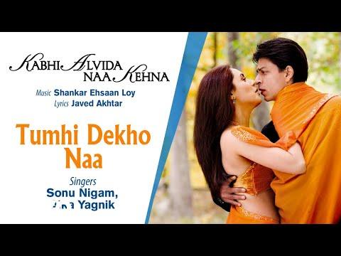 Official Audio Song | Kabhi Alvida Naa Kehna | Sonu Nigam | Alka Yagnik| Shankar Ehsaan...
