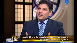 برنامج العاشرة مساء|وزير الرى .. يكشف عن تصريحات الرئيس الجنوب السودانى سلفاكير للحكومة المصرية
