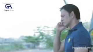 Asif Song-Brishti Bejha Shondhay