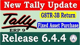 Tally ERP 9 Release 6.4.4 New Tally Update | Download Latest Tally Version