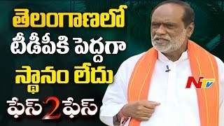 BJP Leader Laxman Exclusive Interview || Face to Face