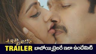 download lagu Oxygen Movie Latest Trailer  Gopi Chand  Anu gratis