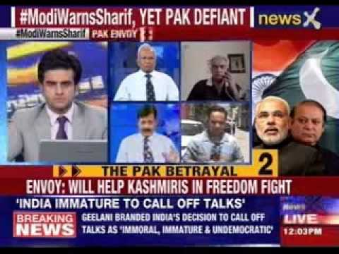 Syed Ali Shah Geelani: I will meet Pakistan convoy today