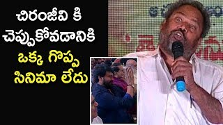 R Narayana Murthy Sensational Comments on Chiranjeevi @ Tera Venuka Dasari Book Launch