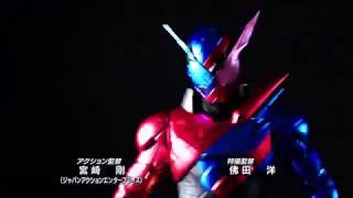 download lagu Op Kamen Rider Build - W-b-x ~w-boiled Extreme~ Edited gratis