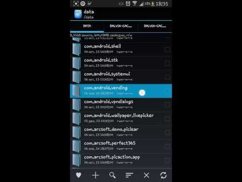 Процесс com.android.phone остановлен что делать sony xperia