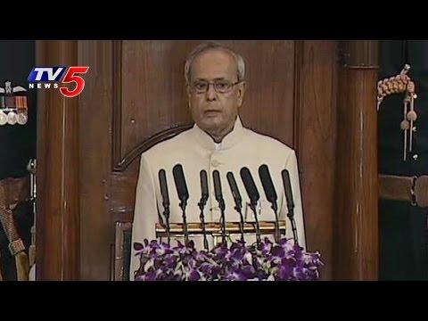 President Pranab Mukherjee Addressing a joint Session of Parliament | TV5 News