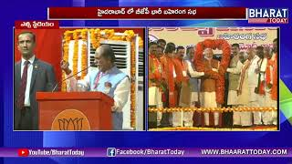 BJP Leader Dr K. Laxman Speech Live At LB Stadium Bahiranga Sabha