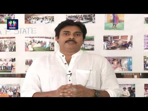 JanaSena Camps Reviewed by Party Chief Pawan Kalyan | TFC News