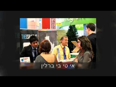 Welcome to IGLTA - Hebrew