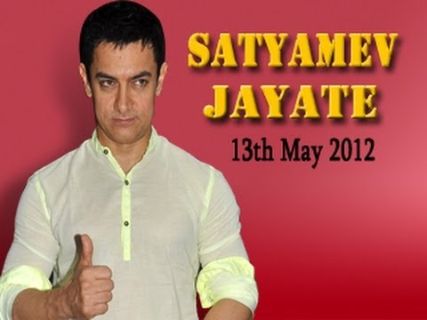 Aamir Khan's SATYAMEV JAYATE 13th May 2012 ( NEWS )