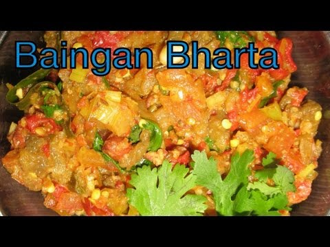 how to cook indian punjabi baigan bharta recipe