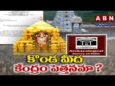 Central Archeology Department letter to Amravati circle Over Tirumala Temples