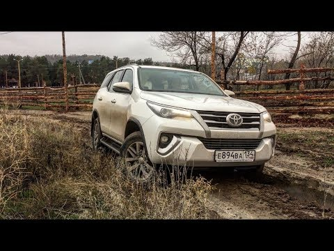 OFF-ROAD ТЕСТ TOYOTA FORTUNER 2018