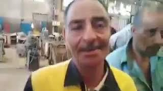 """بالفيديو..عمال الوطنية للصناعات الحديدية """"اوراسكوم"""" يستغيثون بالسيسى  ضد تشريدهم"""