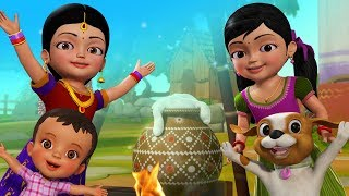 Sankranthi Telugu Rhymes for Children | Infobells