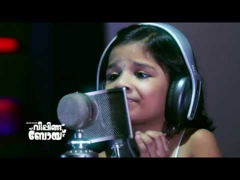 Amme Ennamme Song | Shreya Jaydeep | Movie - Weeping Boy