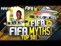 TOP 50 FIFA MYTHS!