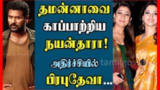 Nayanthara's Advice to Thamanna Love !