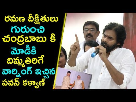 Pawan kalyan Strong Warning TO CM Chnadrababu And PM Modi Over TTD Ramana Dhikshitulu Isse | FFN
