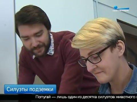 Телеканал Санкт-Петербург про животных на схеме Питерского метро