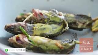 [Cook china] Yellow bone fish mushroom soup