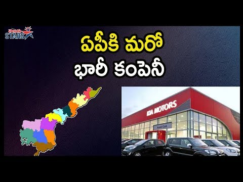 Bejinig HCTG Company Accpeted To Invest In Andhra Pradesh | IT Minister Nara Lokesh  | Telugu Stars