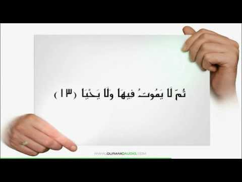 Teach the Quran Al Hussayni 'Azazy with Children Surat Al-Ala