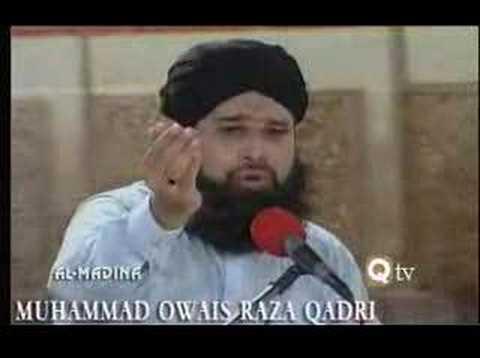 Sarkar-e-Ghous Azam Naat Sharif