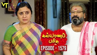 KalyanaParisu 2 - Tamil Serial | கல்யாணபரிசு | Episode 1579 | 14 May 2019 | Sun TV Serial