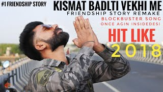 Kismat 2 New offcial video 2018 || sad story of two friends || Official Insidedesi |एक बार जरूर देखे
