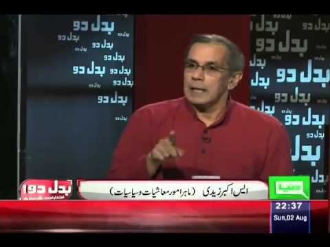 Badal Dou Iftikhar Ahmed Kay Saath | Karachi Lawaris Shehar | 2 August 2015